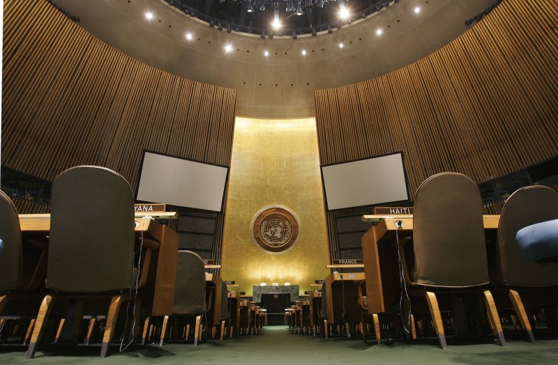 The General Assembly Hall of the United Nations is seen from the floor.