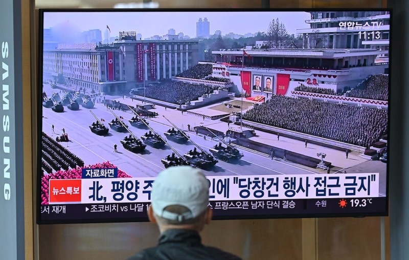 Footage of a North Korean military parade seen on television.