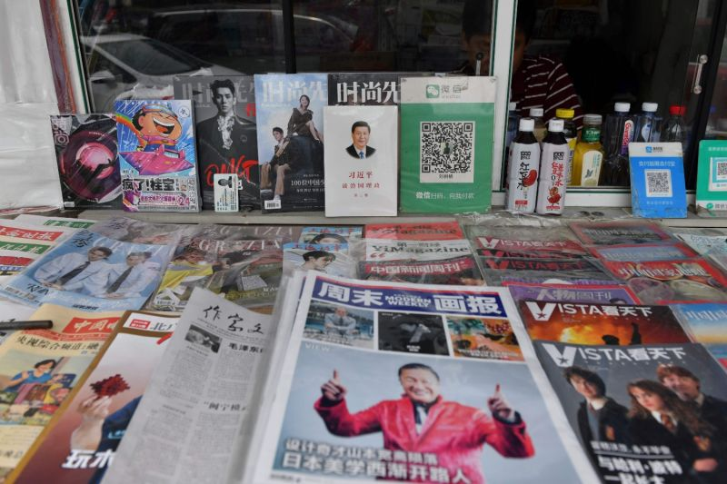 A newsstand in Beijing on Aug. 19.