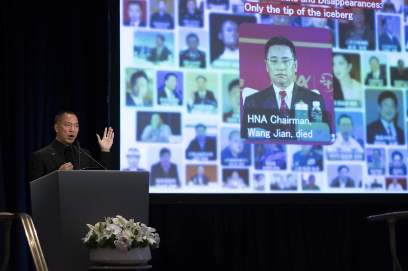 The fugitive Chinese billionaire Guo Wengui holds a news conference in New York on Nov. 20, 2018.