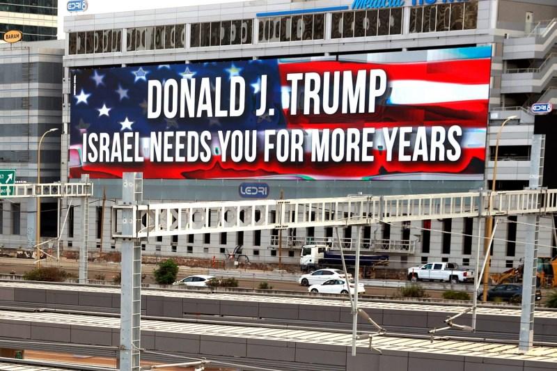 An Israeli billboard supporting U.S. President Donald Trump