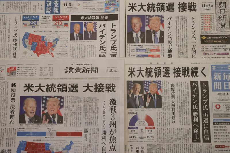 Photos of the front pages of Japanese newspapers in Tokyo on Nov. 5.
