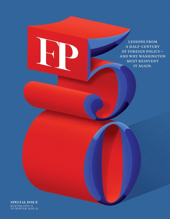 50th-anniversary-foreign-policy-magazine-cover-rachel-price-illustration-typography