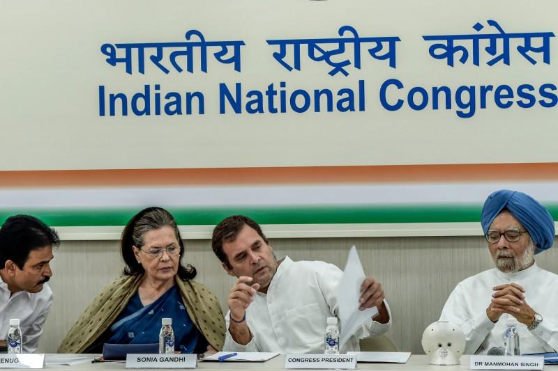Sonia Gandhi, Rahul Gandhi, and former Prime Minister Manmohan Singh