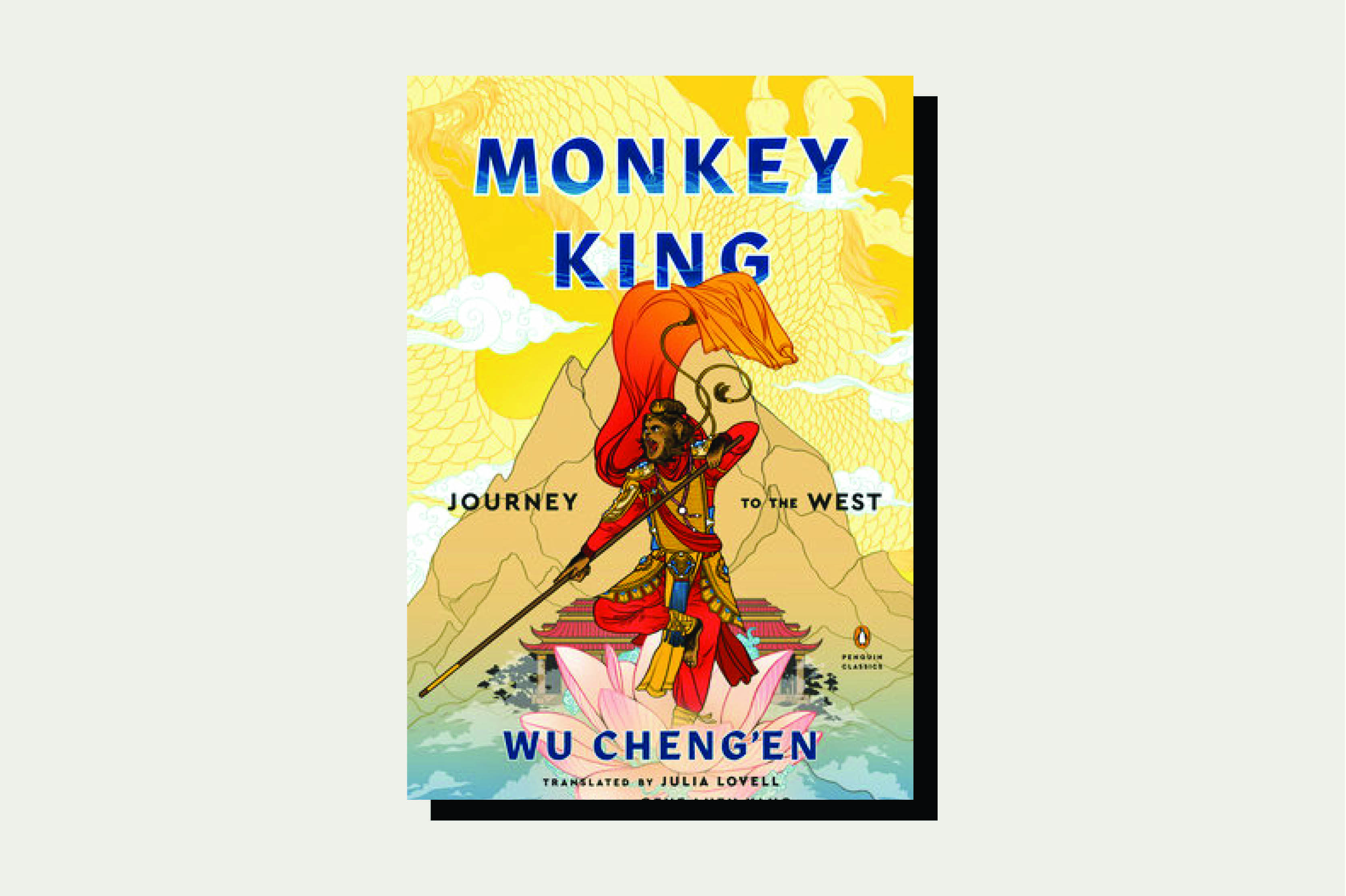Monkey King: Journey to the West, by Wu Cheng'en, translated by Julia Lovell, Penguin Random House, Feb. 9, 2021