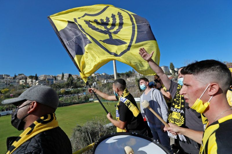 Fans of the Israeli Beitar Jerusalem Football Club show their support during the team's training in Jerusalem on Dec. 11, 2020.