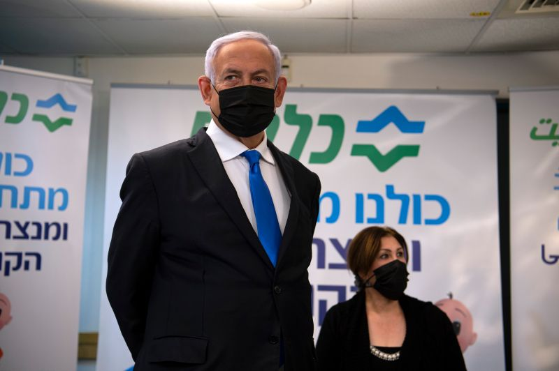 Israeli Prime Minister Benjamin Netanyahu visits a vaccination facility in the Israeli Arab city of Nazareth on Jan. 13.