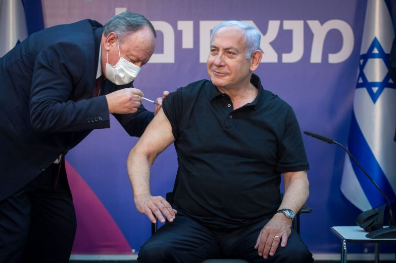Israeli Prime Minister Benjamin Netanyahu receives the second dose of the COVID-19 vaccine