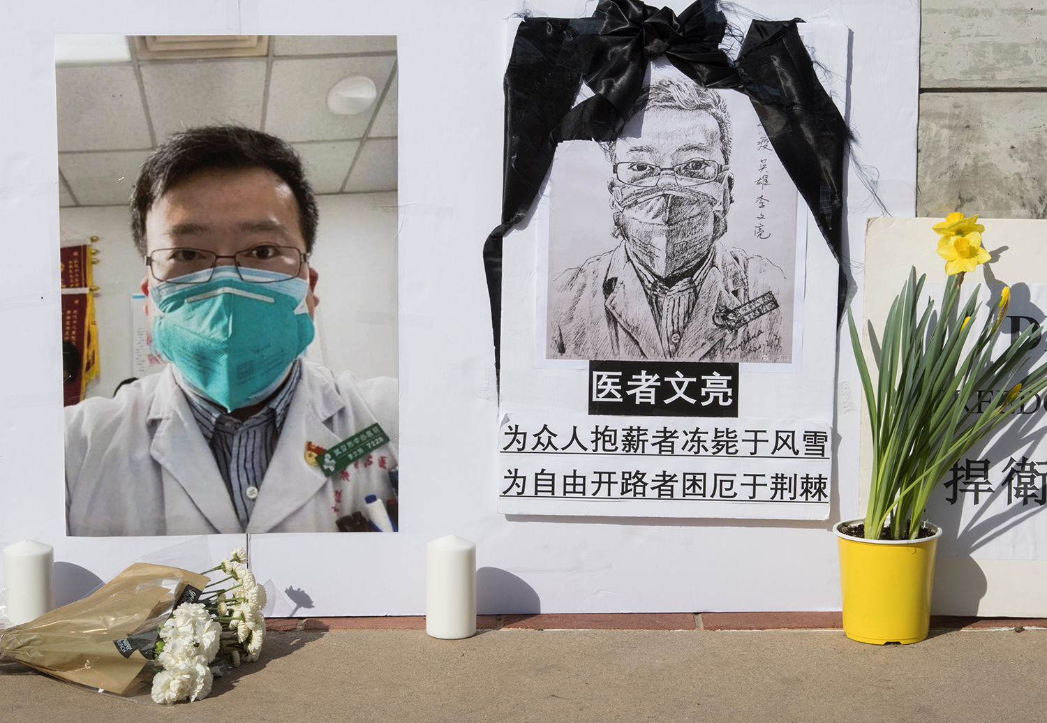 A memorial to Dr. Li Wenliang, the Wuhan ophthalmologist who was a whistleblower about the severity of the coronavirus outbreak before dying of COVID-19, outside the UCLA campus in Westwood, California, on Feb. 15, 2020.