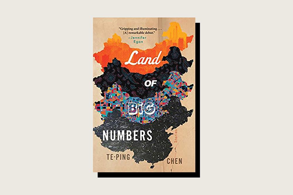Land of Big Numbers, Te-Ping Chen, Houghton Mifflin Harcourt, 256 pp., .99, Feb. 2, 2021