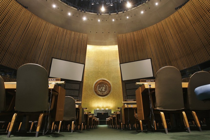The General Assembly Hall of the U.N.