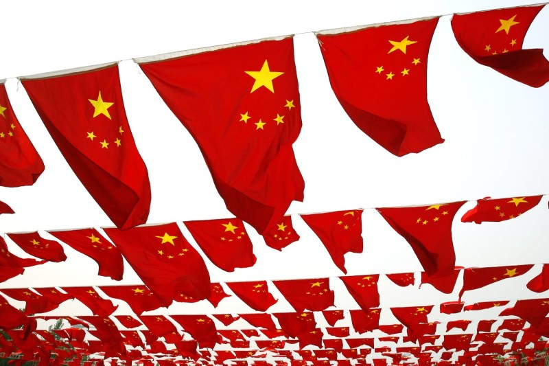 A national flag show is seen at Chaoyang park in Beijing on Sept. 30, 2006.