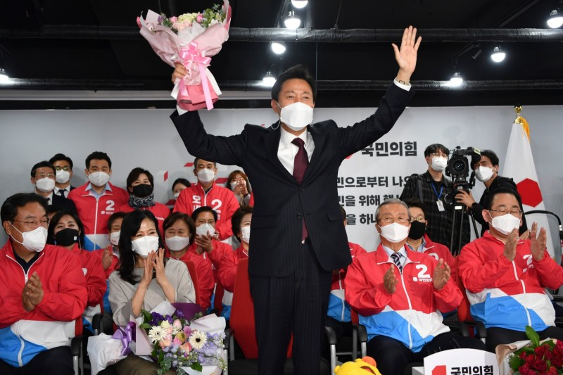 Seoul mayoral candidate Oh Se-hoon