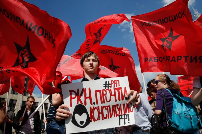 An opposition rally to demand internet freedom in Russia