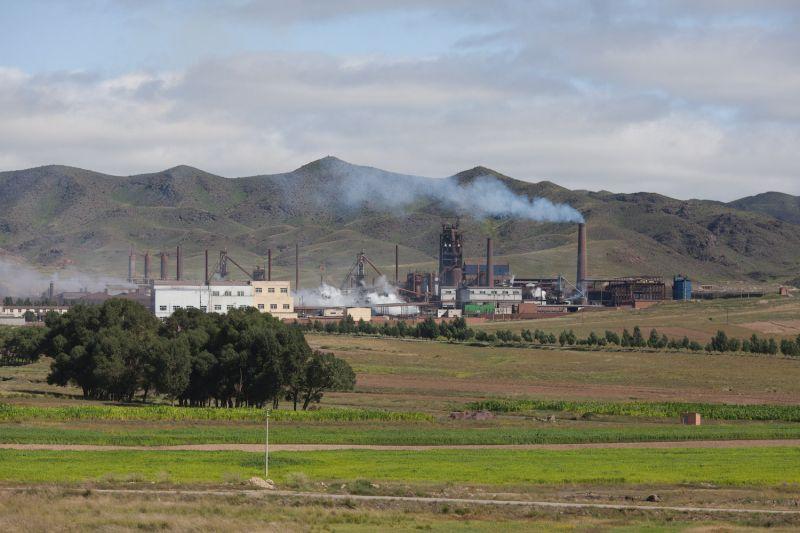 A rare-earth refinery.