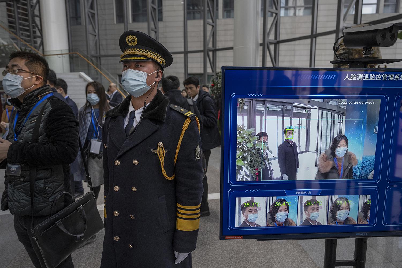 China's Sinopharm facility