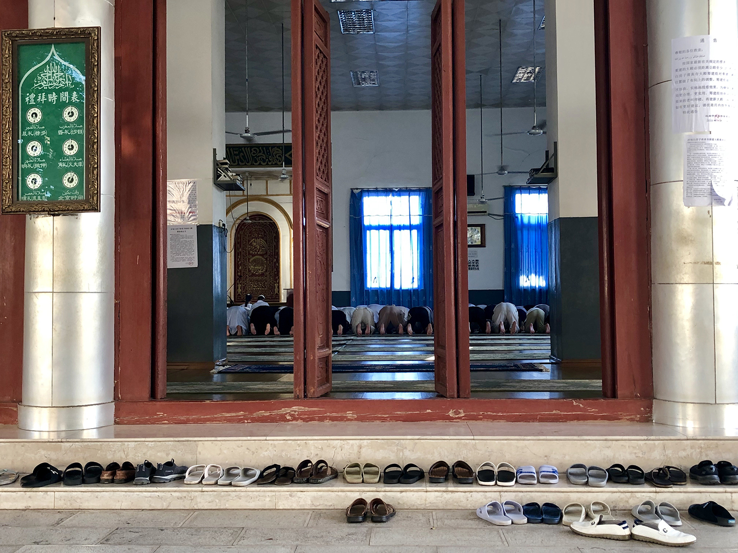 Worshippers gather at a mosque in Shadian, China.