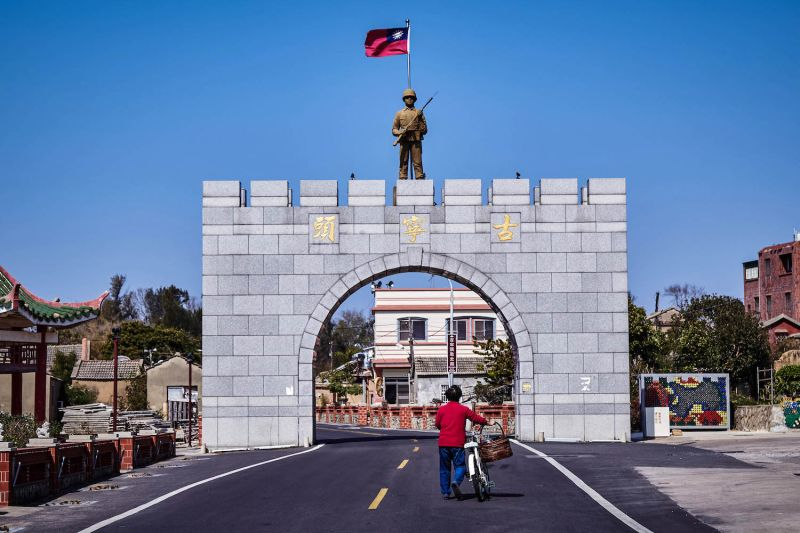 A monument for the 1949 Battle of Guningtou is seen in in Kinmen, Taiwan, on Feb. 3.
