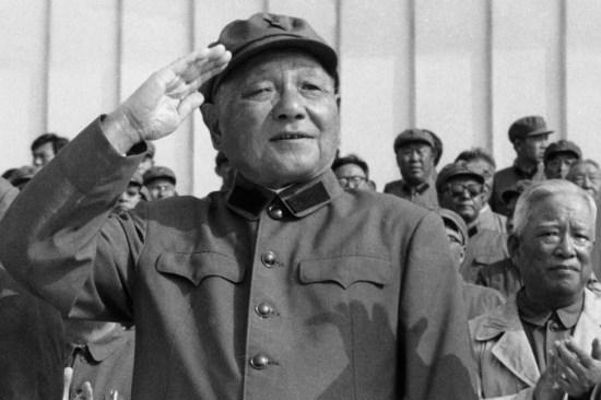 Chinese Communist leader Deng Xiaoping