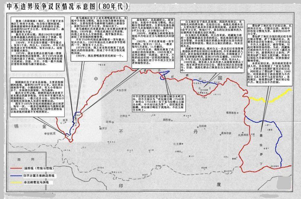 """This map, titled """"Illustrative Map of the Border Between China and Bhutan and the Disputed Area (the 1980s)"""