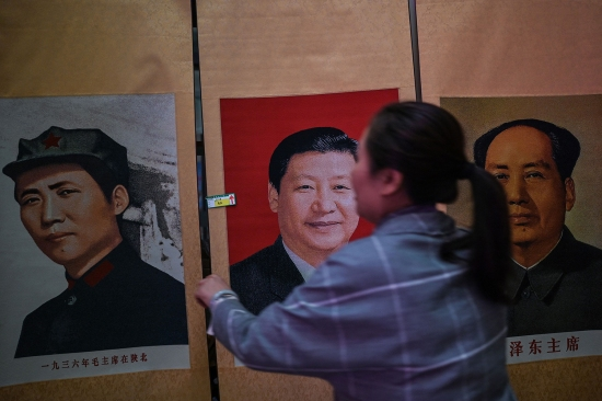 A portrait of Chinese President Xi Jinping