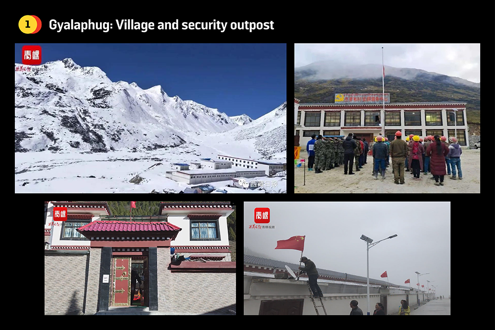 A confirmed village and security outpost in Gyalaphug, Bhutan.