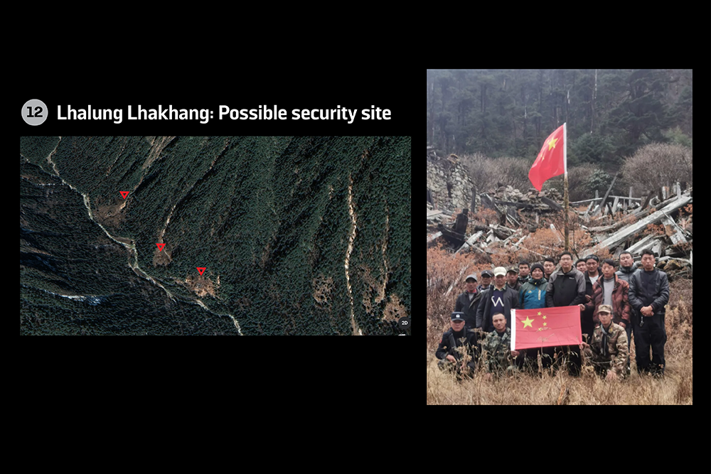 A possible security site in Lhalung Lhakhang, Bhutan.