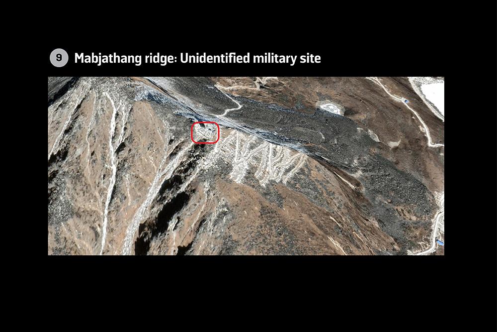 Unidentified military site on Mabjathang ridge in Bhutan