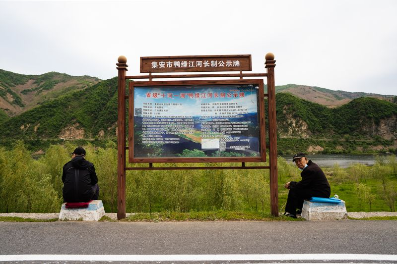 Jian, China, border with North Korea