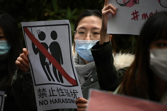 Me Too protest in China