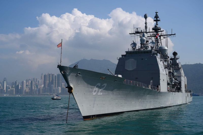 A U.S. Navy guided missile destroyer in Hong Kong