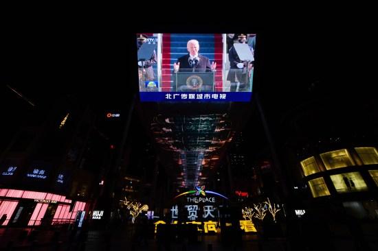 Joe Biden's inauguration on TV in China