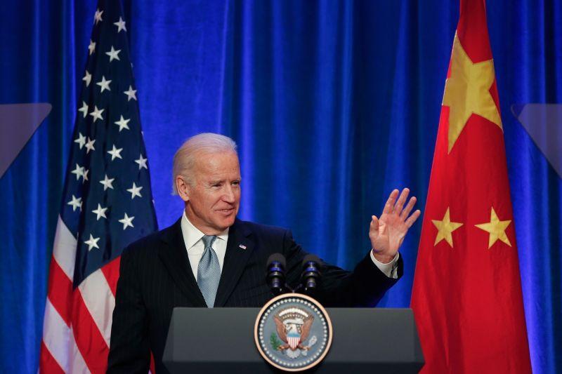 Biden attends a breakfast at a hotel in Beijing.