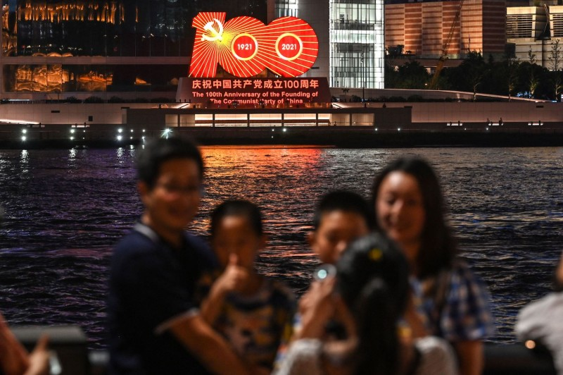 A display commemorates the 100th anniversary of the foundation of the Chinese Communist Party in Shanghai on June 30.