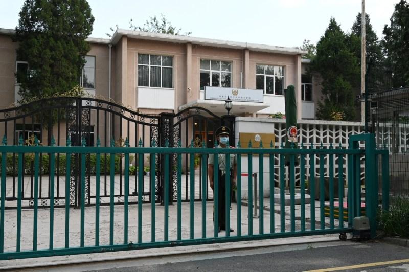 The Afghan Embassy in Beijing