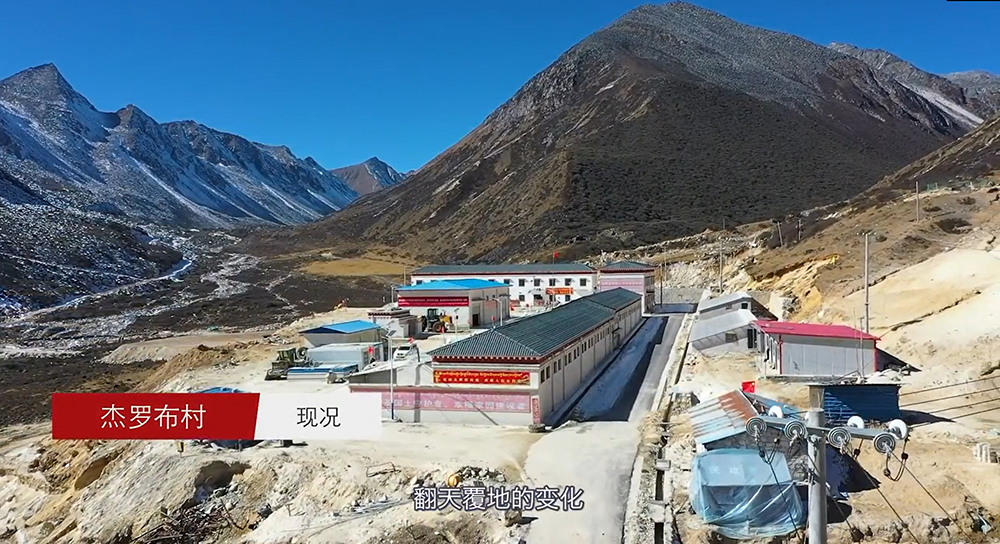 The village of Gyalaphug after Phase 1 construction was completed in October 2018 in a still from a video that aired in December 2020. Four additional blocks with 20 more homes have since been added.