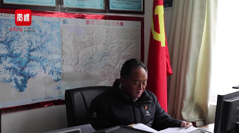 Kunsang Tenzin, the party secretary of Lagyab (Lajiao) village, in his office in a still from a 2020 video. Behind him are two maps of Lhodrak (Luozha) county. The one on the left shows the Beyul, but only the eastern half, as part of China, while the one on the right does not show the Beyul as part of China.