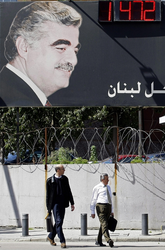 A billboard with an electronic counter noting the number of days since the 2005 assassination of Rafik Hariri