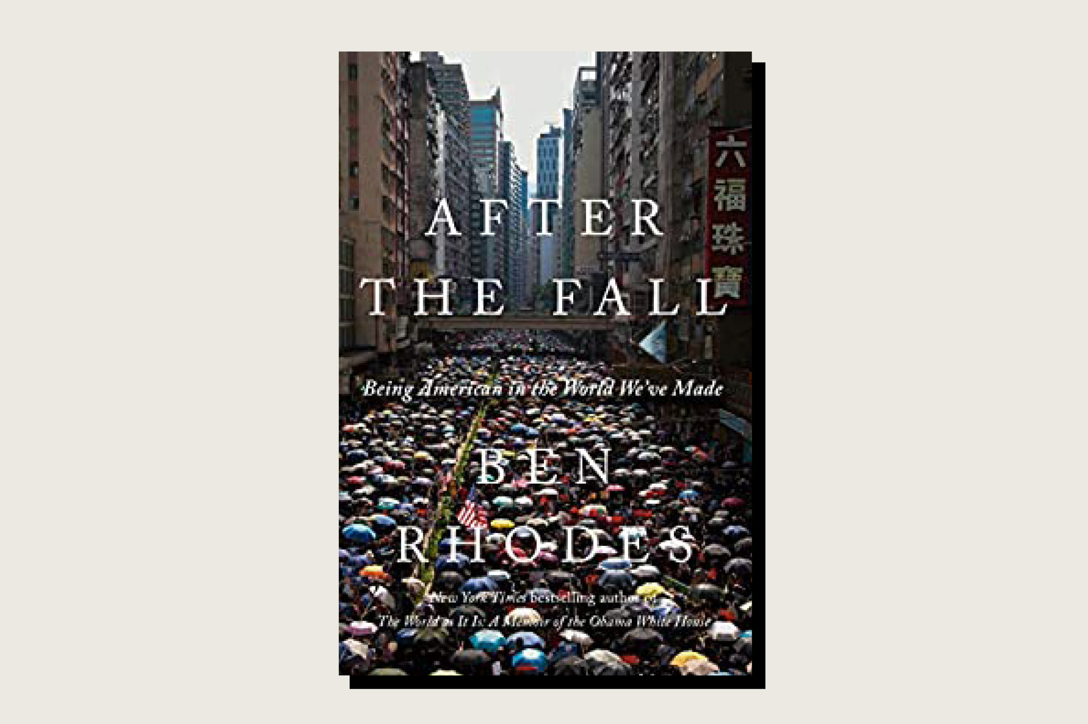 After the Fall: Being American in the World We've Made, Ben Rhodes, Random House, 384 pp., , June 2021
