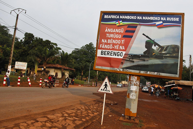 A billboard in Central African Republic