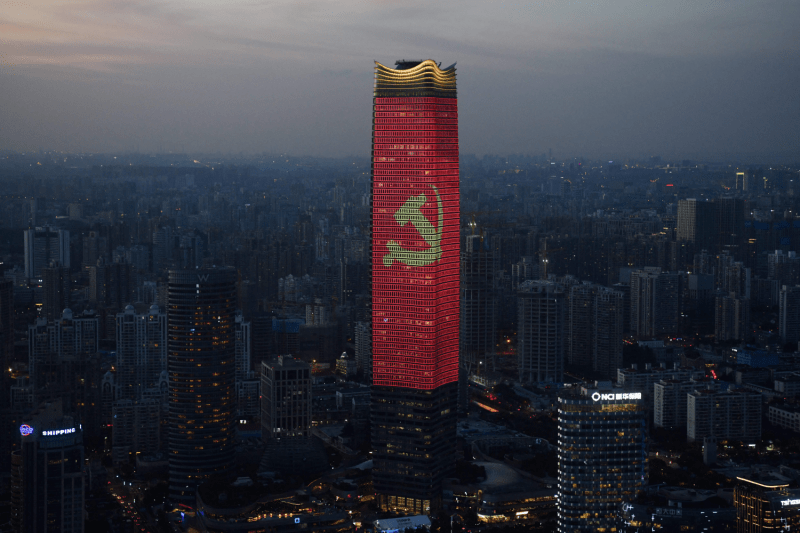 The Chinese Communist Party logo is seen in Shanghai.