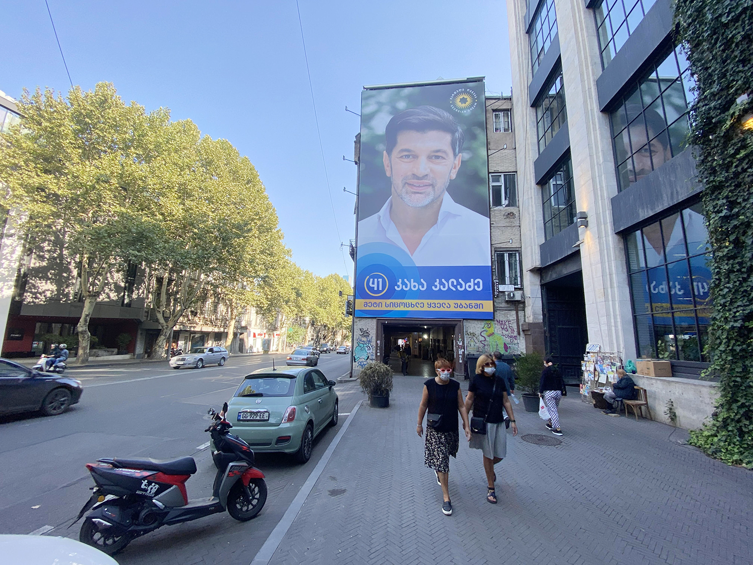 A campaign billboard for incumbent mayor Kakha Kaladza in Tbilisi on Sept. 10.