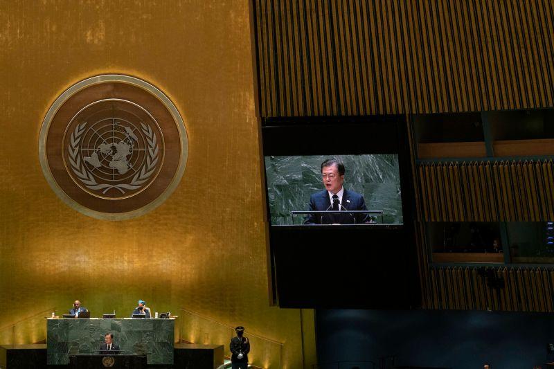 South Korean President Moon Jae-in addresses the U.N. General Assembly.