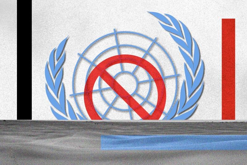 un-sanctions-inspectors-2-foreign-policy-illustration